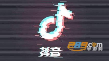 tiktok抖音���H版安卓16.7.3最新版