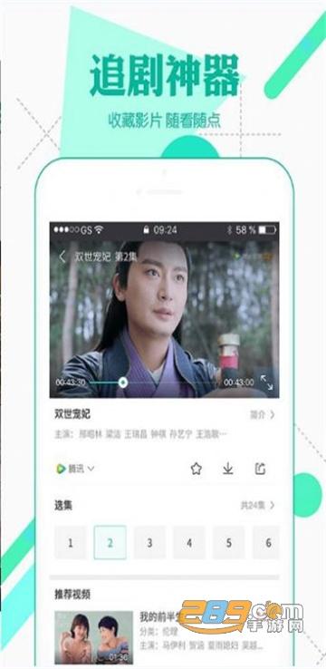 花姐影视app在线免费观看高清版