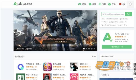 APKPure�件中文版