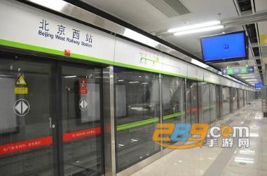 北京地�F出行app2021免�M版