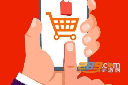 手机淘宝2021app最新版