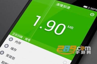 360�l士官方下�d2021最新版
