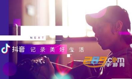 8dyme抖音app下�d2021最新版