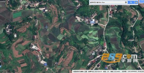 谷歌卫星地图2021最新破解版