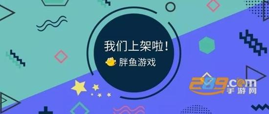2021胖�~游�蚱平�o限�r�g免�M版