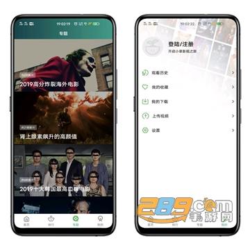 小草影视1.5.3去广告苹果版