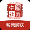 中��社�^智慧��c最新版v1.0.34官方版