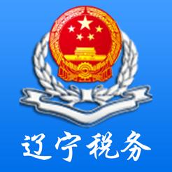 辽宁移动办税app实名认证2021官方最新版v6.3.1.26官