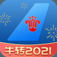 南航手�C客�舳�2021最新版v4.0.7官方安卓版