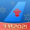 南方航空2021�O果官方版v4.0.7最新版
