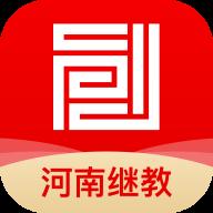 河南�^教app最新版v1.0.0最新版