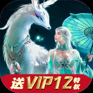 妖妖幻境手游v1.0安卓版