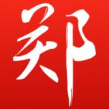 郑州市郑政钉客户端appv1.9.0安卓版