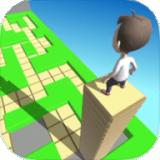 搬砖变富红包版v1.0