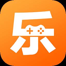 乐乐游戏盒官方2021最新版v3.4.5安