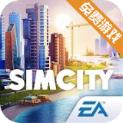 模拟城市我是市长离线版无限金币和钞票v1.37.0.98220安卓版