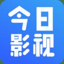 今日影视app安卓去广告破解版v2.2.