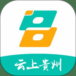云上�F州多彩��app官方最新版v7.0.0官方版