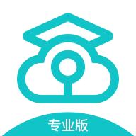 云考���I版2021�O果版v1.0ios版