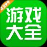 4493游�蚝�appv6.0.0.48官方安卓版