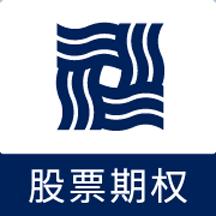 国海股票期权app2021最新版v5.3.35.0安卓版
