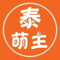 泰萌主app粉色版官方最新版v1.5.0.0最新版