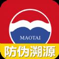 茅�_���r行情�r格防�嗡菰�app最新免�M版v1.0最新版