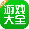 4939游�蚝熊�件v6.0.0官方版