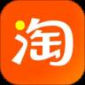 手机淘宝2021app最新版v9.23.0官方安卓版