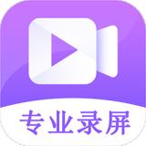 酷玩屏幕�制app安卓版v1.0.0安卓版