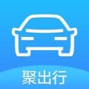 聚出行司机端苹果版v1.0.70最新版