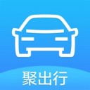 聚出行司机端app2021最新版v1.0.1.