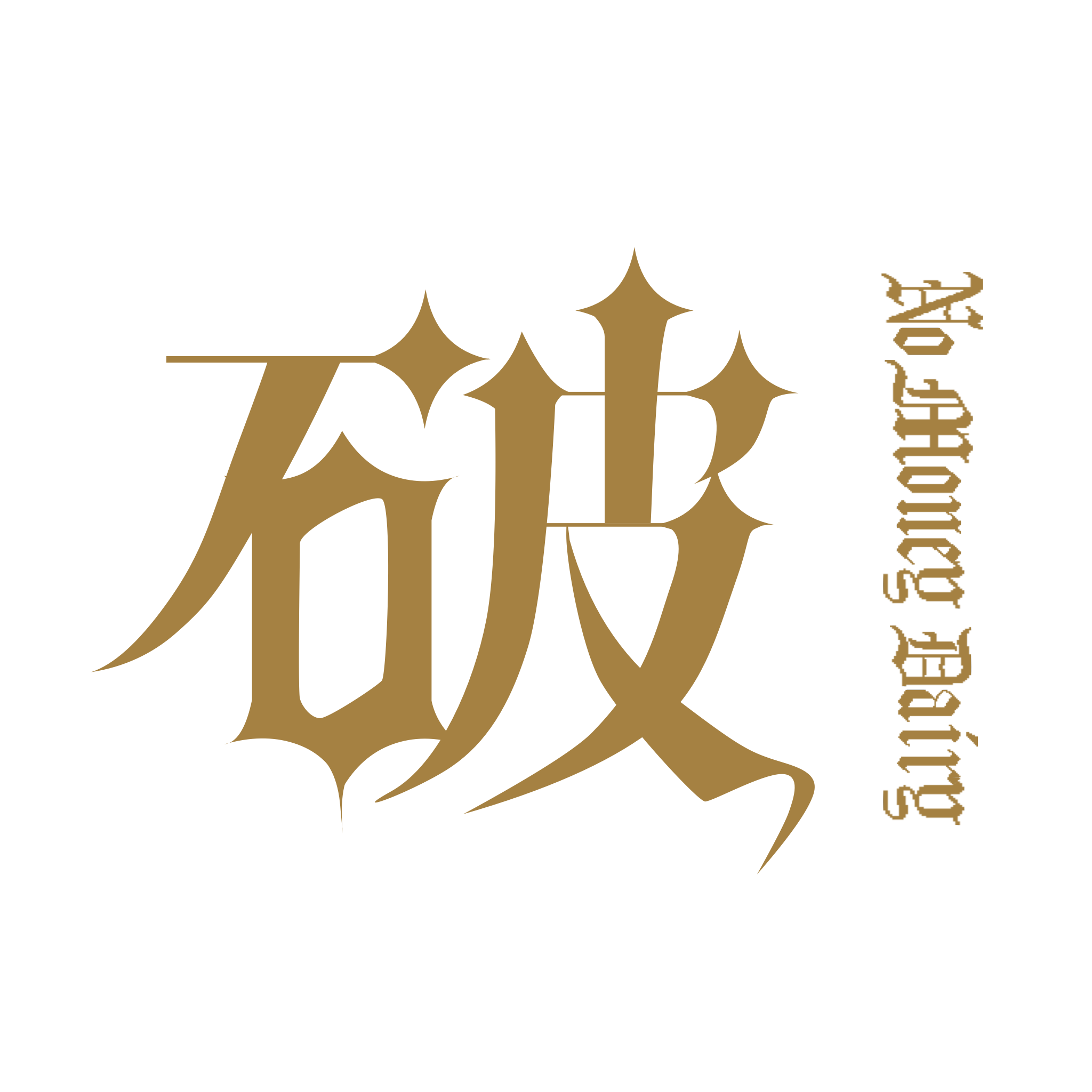 LoHolic破�a日�安卓版v2.0.2