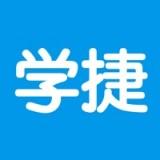 学捷课堂app专业版v1.0安卓版