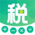 个税申报计算器安卓版v3.7.2
