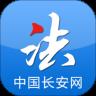 政法干警�`�o�`法�e�笃脚_(中���L安�W)app