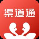 中南渠道通安卓版v1.0安卓版