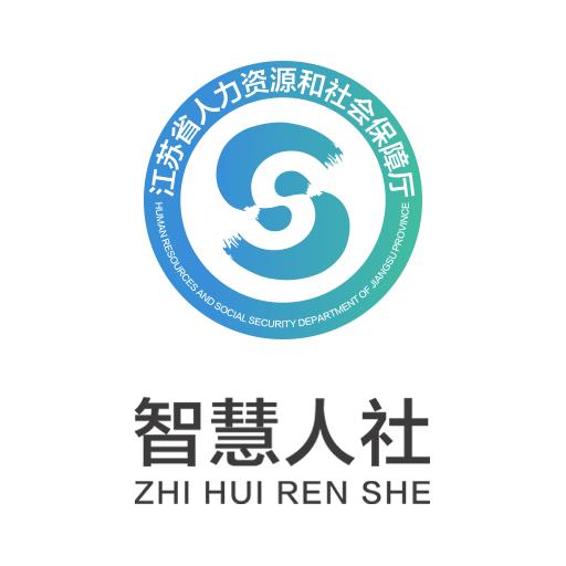 江�K社保�W上�U�M平�_app手�C版v5.0.4官方版