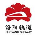 洛阳地铁支付app最新版v1.0安卓版
