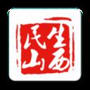民生山西�B老�J�C官方版v1.8.2