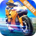 街头摩托极速竞技破解版免费内购版v1.0安卓版