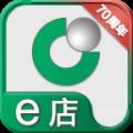 国寿e店2021最新版v2.1.97升级版
