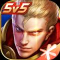 王者�s耀云游��15mb微信版在�玩v3.8.1.962101安卓版