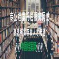��人�n案查�app官方安卓版v2.9.4官