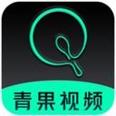 青果视频app破解无广告版v1.0.0永久免费