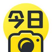 2021今日水印相机ios破解版v2.8.15.8安卓版