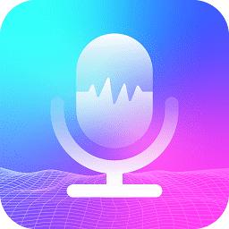 玩音变声器app免费版v1.1.0.0311 最新版