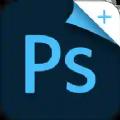 PS海报极速版APP免费版v1.0.0安卓版