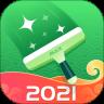 清理管家极速版下载安装2021最新版