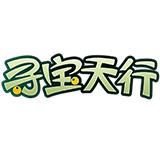 ���天行手游交易平�_v1.1.0最新版